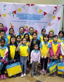 All the participants of the 2018 Globalart National Art Competition