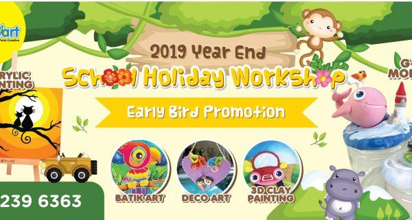 MTR Facebook Messanger – School Holiday-01