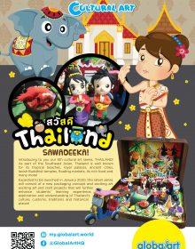 2020 Cultural Art Thailand-01