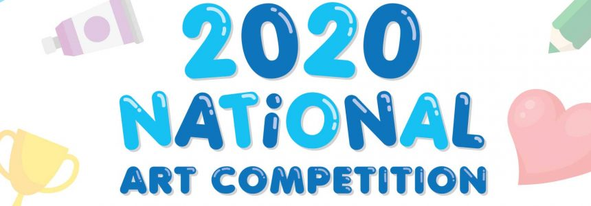 2020 National Art Competition