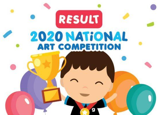 2020 NAC Result