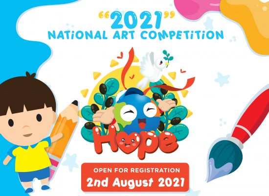 2021 National Art Competition