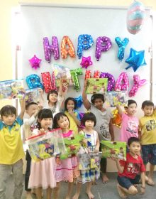 globalart Alam Damai -Birthday Celebration
